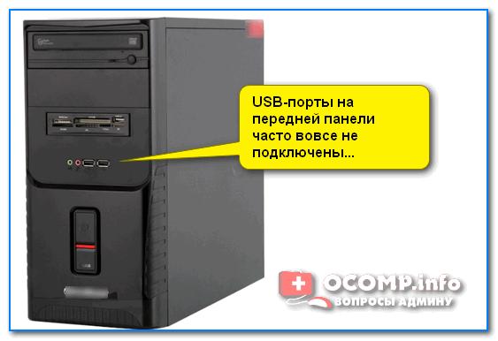 ne-ustanavlivaetsja-windows-10-tipovye-prichiny-i-reshenie-6a96b2b.png
