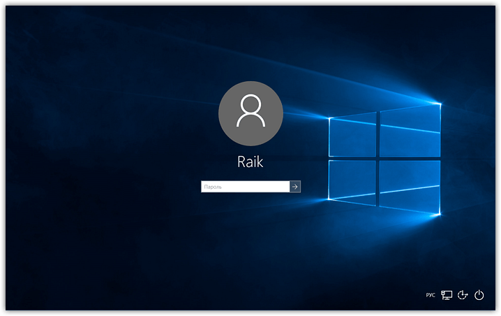 Windows 10 how to disable welcome screen and lock screen (5)