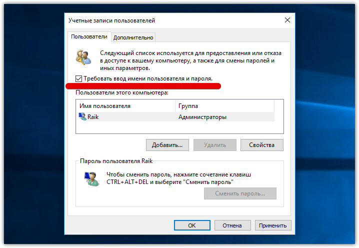 Windows 10 how to disable welcome screen and lock screen (7)