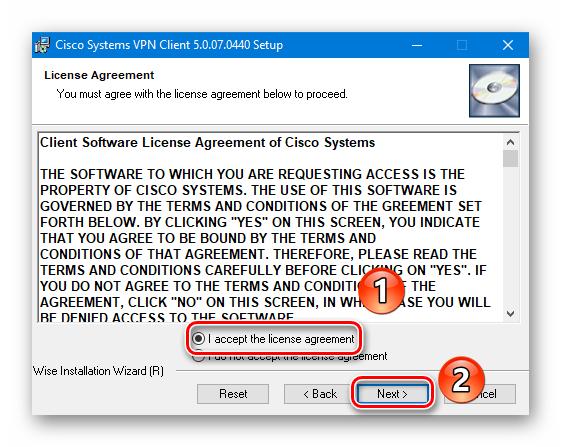 Prinyatie-litsenzionnogo-soglasheniya-Cisco-VPN.png