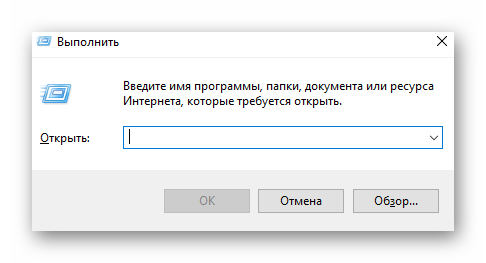 Vypolnit-Windows.png