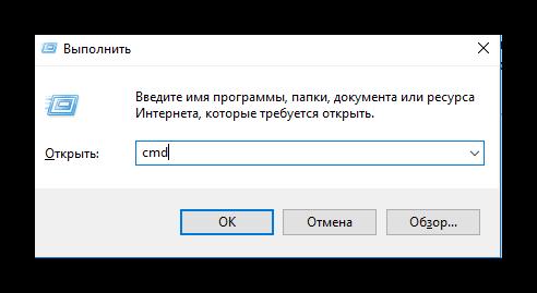 cmd-vypolnit-windows-10.png