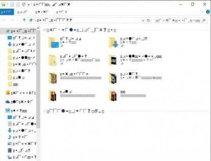 восстановить-шрифты-windows-10.jpg