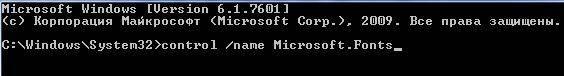 шрифты-в-windows.jpg