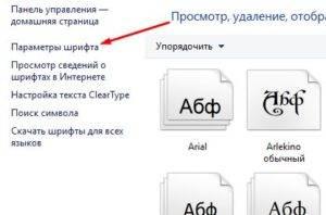 Screenshot_1-300x198.jpg