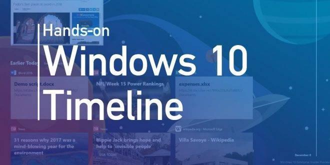 Kak-posmotret-nedavno-otkrytye-fajly-Windows-10-660x330.jpg