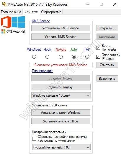 Srok-dejstviya-vashej-licenzii-Windows-10-istekaet-kak-ubrat-soobshchenie-7.jpg