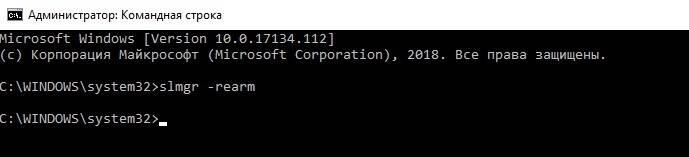 Kak-ubrat-srok-dejstviya-Vashej-litsenzii-istekaet-Windows-10.jpg