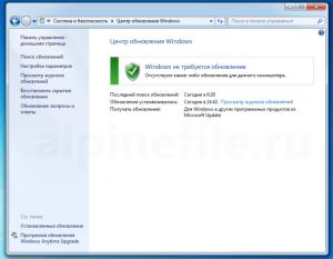 windows-10-free-upgrade-for-windows-7-screenshot-2-300x233.png