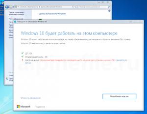 windows-10-free-upgrade-for-windows-7-screenshot-3-300x232.png