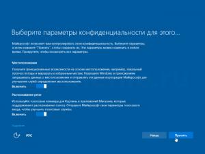 windows-10-free-upgrade-for-windows-7-screenshot-9-300x225.png