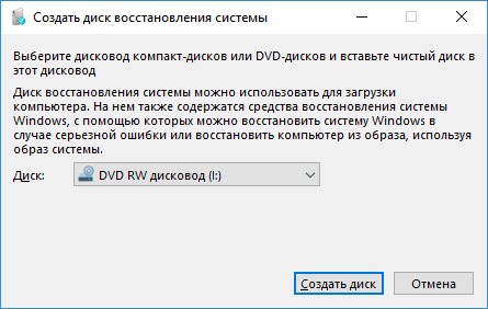 create-windows-10-recovery-drive-cd-dvd.png