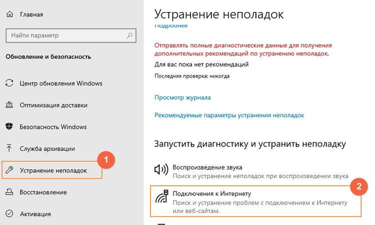 no-internet-connection-wifi2.jpg