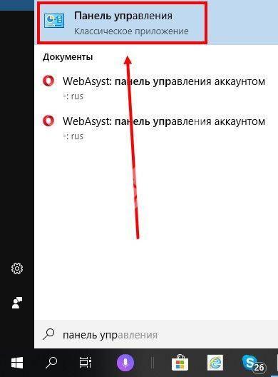 zaglushenie-zvuka-v-windows10-2.jpg