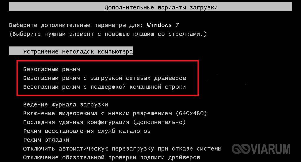 safe-mode-windows-10-2.jpg