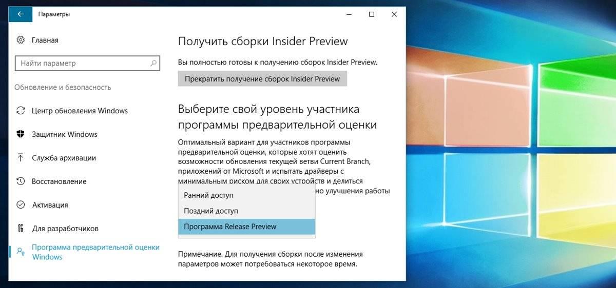 Windows10-besplatno-legalno-1.jpg