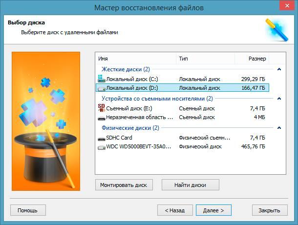 restore-desktop-wallpaper-05.jpg