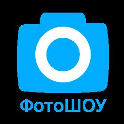 fotoshou-logo.png