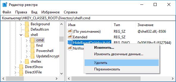 restore-open-command-here-windows-10-registry.png