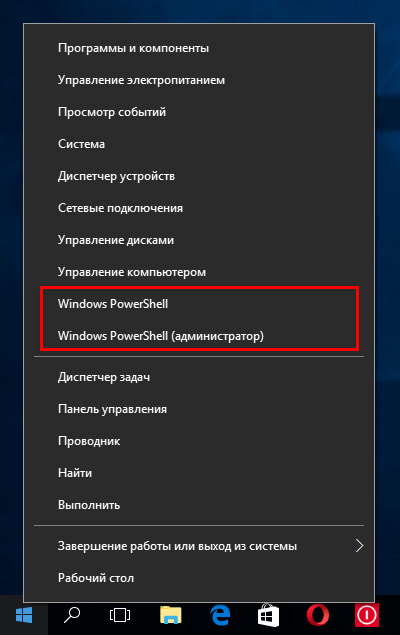 1479263072_replace_cmd_powershell4.png