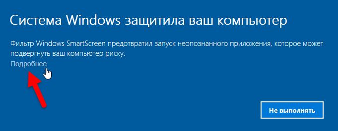 1479267204_replace_cmd_powershell5.png