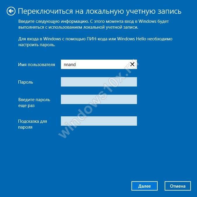 udalit-uchetnuyu-zapis-v-Windows-1-5.jpg