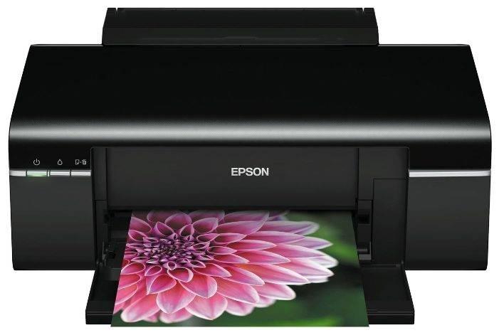 Скачать-бесплатно-драйвер-для-принтера-Epson-Stylus-Photo-T50-e1488446447856.jpg