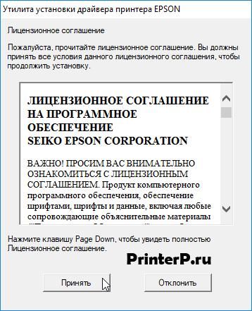 Epson-Stylus-Photo-T50-4.png