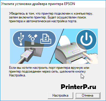 Epson-Stylus-Photo-T50-5.png