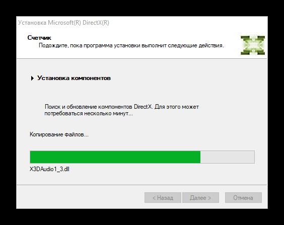 Prodolzhenie-installyatsii-oflajn-ustanovshhika-DirectX.png