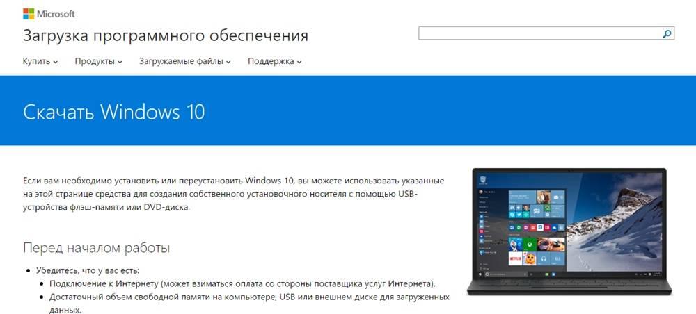 chistaja-ustanovka-windows-10-0.jpg