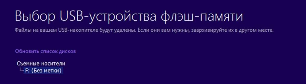 chistaja-ustanovka-windows-10-4.jpg