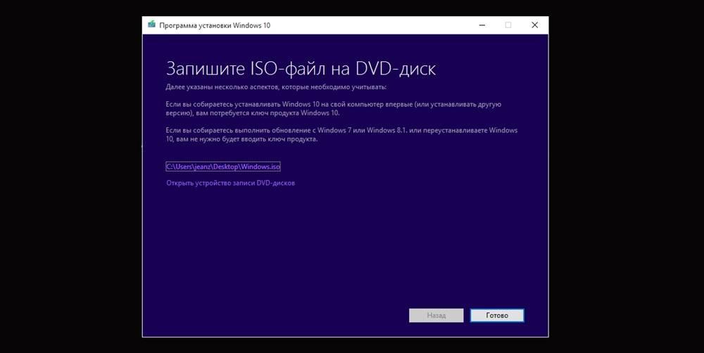chistaja-ustanovka-windows-10-5.jpg