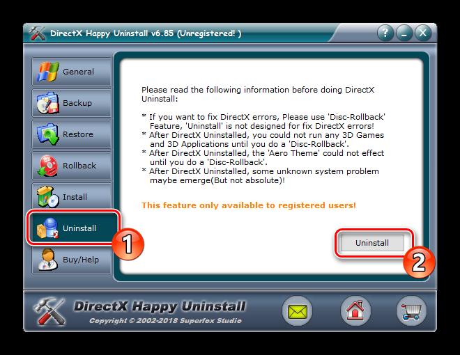 Udalit-komponentyi-cherez-programmu-DirectX-Happy-Uninstall.png
