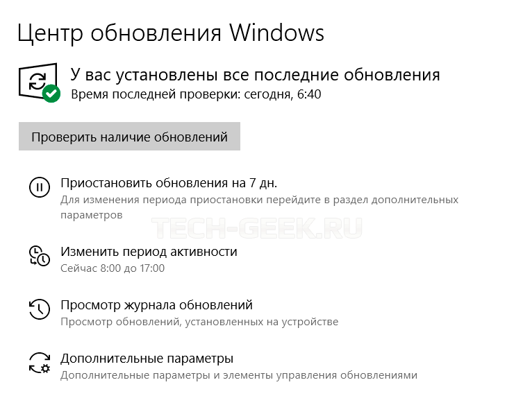 Fix-Copy-Paste-Not-Working-Windows-Settings-Update.png