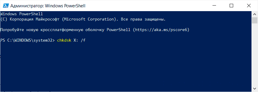 Fix-Copy-Paste-Not-Working-Windows-Windows-Powershell-Admin-Type-Command.png