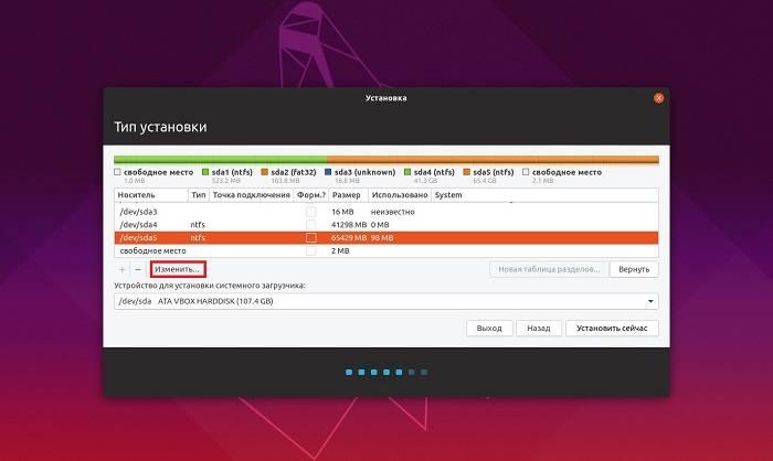 Install_Ubuntu_next_to_Windows_10_7.jpg