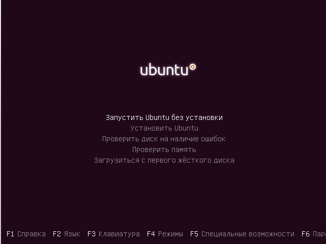 install_linux8.png