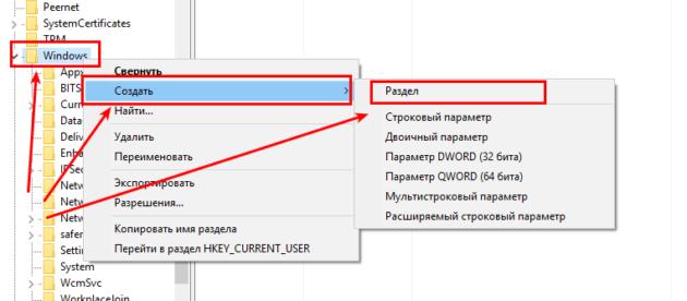 kak-otkljuchit-cortana-v-windows-10_3-630x276.png