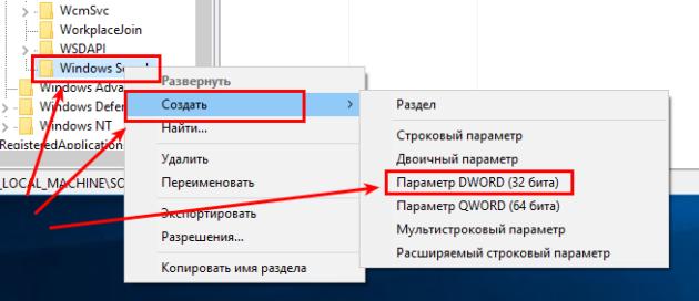 kak-otkljuchit-cortana-v-windows-10_4-630x272.png