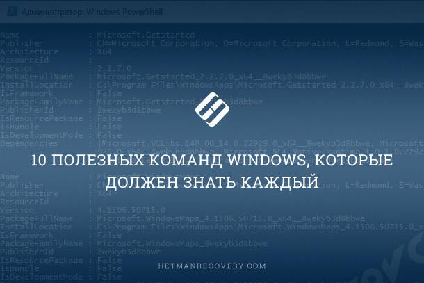 10-useful-windows-commands-that-everyone-should-know.jpg