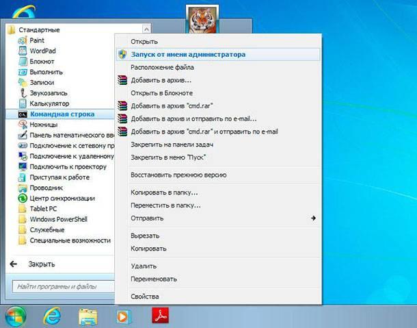 run-as-administrator-3.jpg