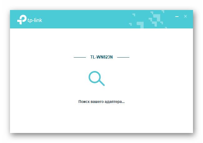 Poisk-ustrojstva-pri-ustanovke-paketa-drajverov-dlya-Wi-Fi-USB-adaptera-TL-WN823N.png