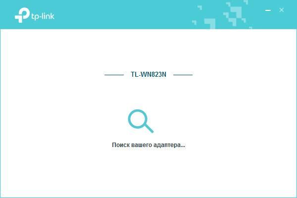 TP-LINK_TL-WN823N_setup.jpg