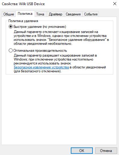 Izvlechenie-fleshki-bez-bezopasnogo-izvlecheniya.png