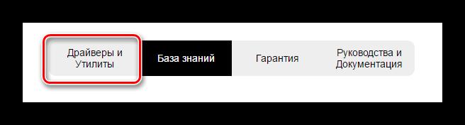 Drayveryi-i-utilityi.png