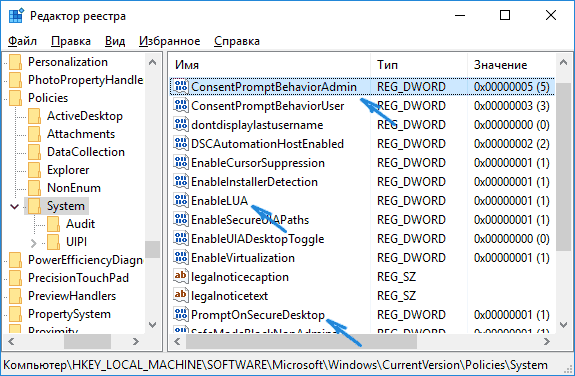 enable-disable-uac-registry-win-10.png