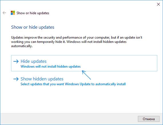 Утилита Microsoft Show or Hide Updates