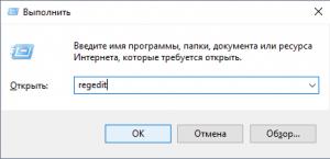 avtozagruzka-9-300x145.png