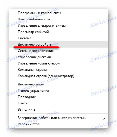windows-10-not-see-iphone-problem-solution_4.png